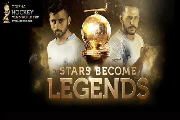 Hockey World Cup 2018: Teams, Players, Schedule, Book Tickets Online