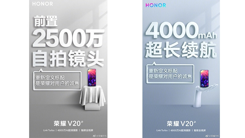 Honor V20 aka Honor View 20 Confirmed to Sport 4,000mAh Battery, 25-Megapixel Selfie Camera