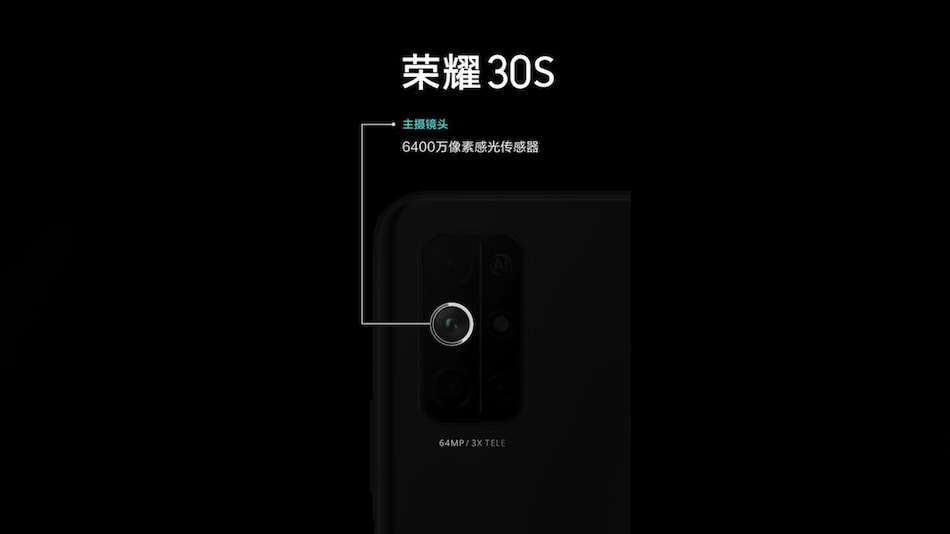 Honor 30S Tipped to Feature 64-Megapixel Main Shooter, 3X Optical Zoom Support