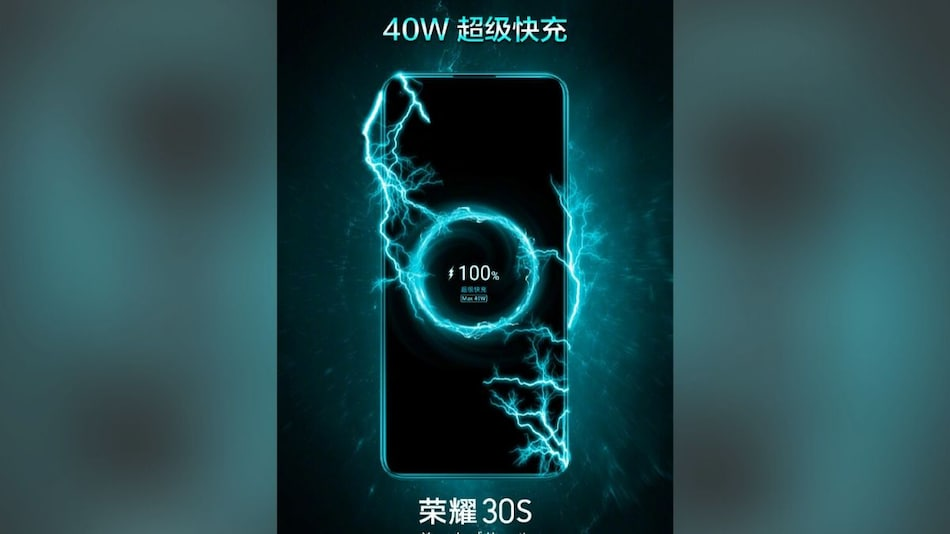Honor 30S Will Come With 40W Fast Charging Support, Company Confirms