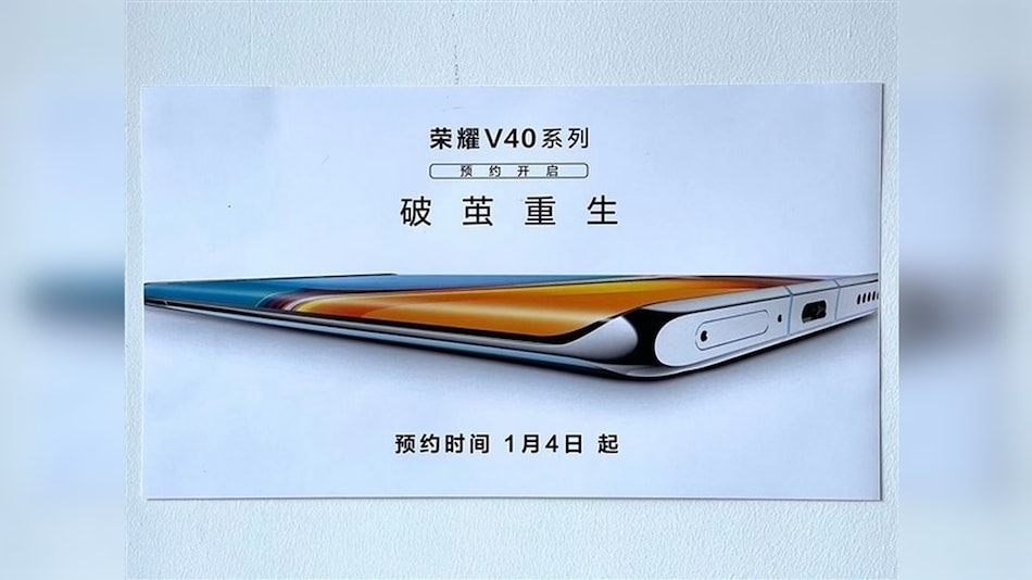 Honor V40 Specifications Allegedly Leaked; May Come With MediaTek Dimensity 1000+ SoC, 45W Wireless Charging