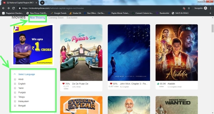 How To Book Movie Ticket Online Step 4 1559121796596