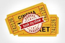 How to Cancel BookMyShow Ticket