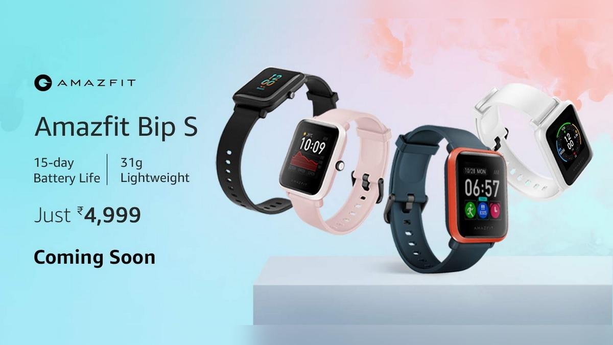 Huami Amazfit Bip S Price Revealed Ahead of June 3 India Launch