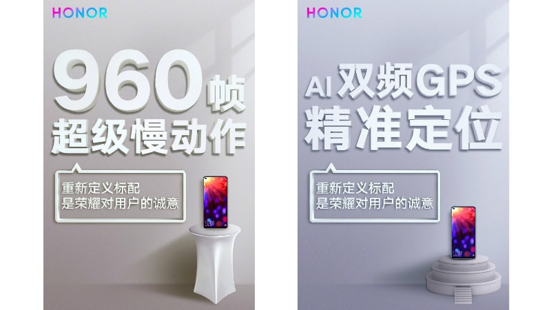 Honor V20 aka View 20 to Feature 960fps Video Recording and Advanced GPS, Official Posters Reveal