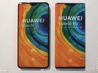 Huawei Mate 30 और Huawei Mate 30 Pro की तस्वीरें और स्पेसिफिकेशन लीक