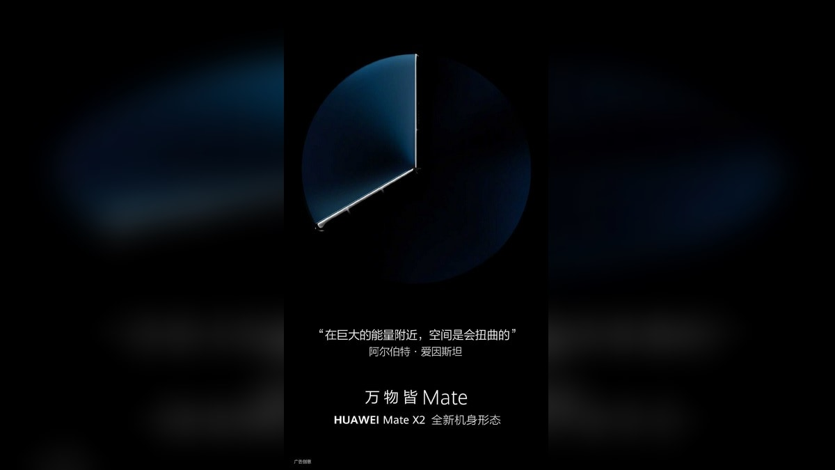Huawei Mate X2 Inward Folding Screen Teased Once Again Ahead of February 22 Launch