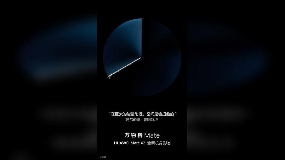 Huawei Mate X2 Inward Folding Screen Teased Once Again Ahead of February 22 Launch