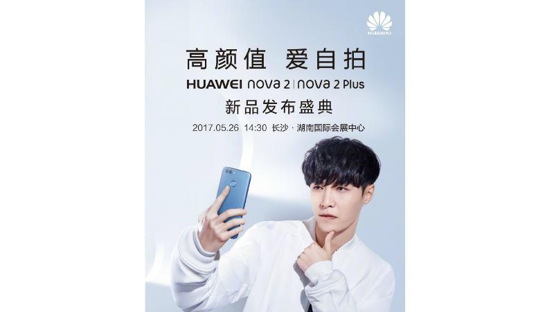 Huawei Nova 2, Nova 2 Plus Launch Set for Today ...