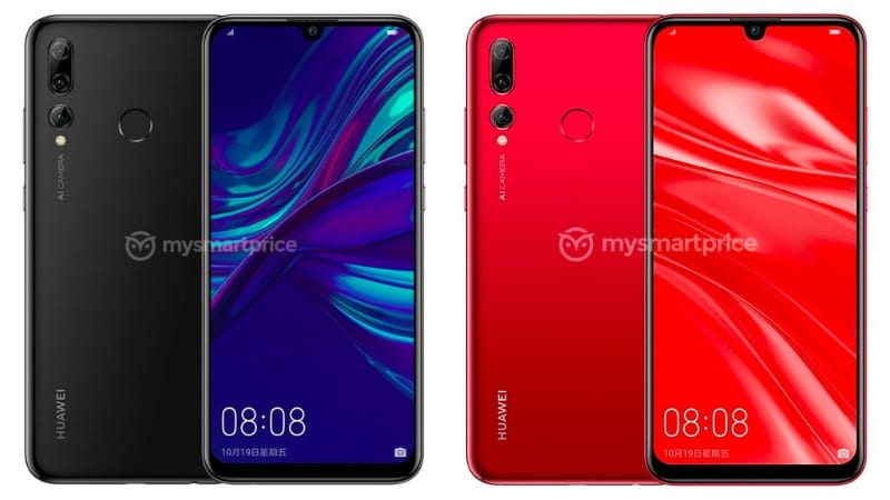 Huawei Enjoy 9S Renders Leaked Ahead of March 25 Launch; Enjoy 9E, Huawei M5 Tablet Launching as Well