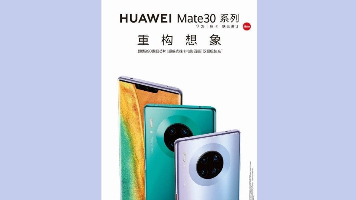 Huawei Mate 30 Pro Alleged Marketing Image Leaks, Shows Circular Quad-Camera Layout