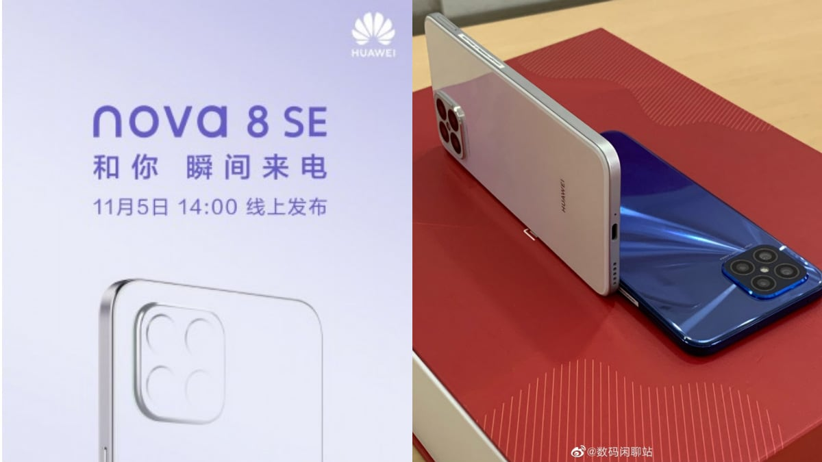 Huawei Nova 8 SE Launch Set for November 5, 64-Megapixel Quad Rear Camera  Tipped