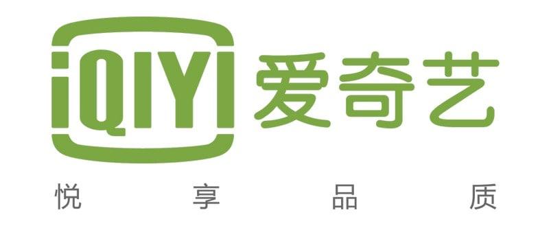Baidu Plans US IPO of iQiyi, Its Netflix-Like Video Arm