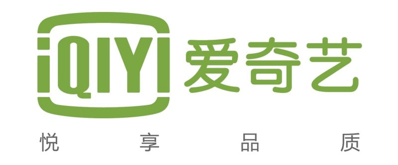 Baidu Plans US IPO of iQiyi, Its Netflix-Like Video Arm