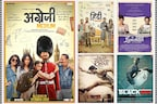 Irrfan Khan Movies That Prove He Was A Talent Powerhouse