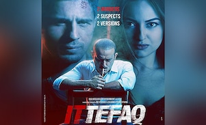 Ittefaq Movie Ticket Booking Offers To Buy Movie Tickets Online