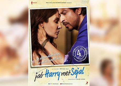 Jab Harry Met Sejal Book Movie Tickets Online, Top Movie Tickets Offers, Promocodes
