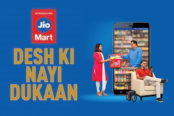 Reliance and Facebook Launch JioMart Making Grocery Shopping Digital and Hassle Free