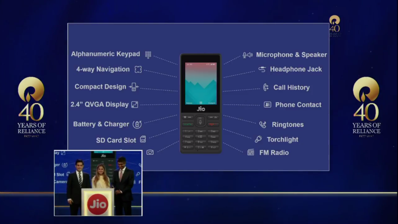JioPhone Specifications Features Launched Mukesh Ambani Jio Phone specifications Single SIM variant