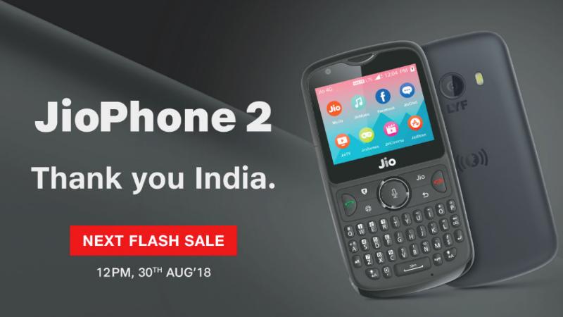 Jio Phone 2 की अगली फ्लैश सेल 30 अगस्त को