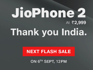 Jio Phone 2 की अगली फ्लैश सेल होगी इस तारीख को