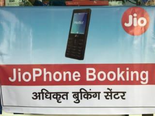 Jio Phone की बुकिंग शुरूः ये बातें ज़रूर जान लें