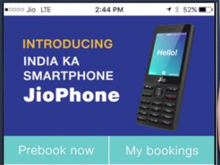 Jio Phone की बुकिंग से जुड़े हर सवाल का जवाब