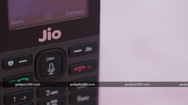 Jio Phone पहली नज़र में...