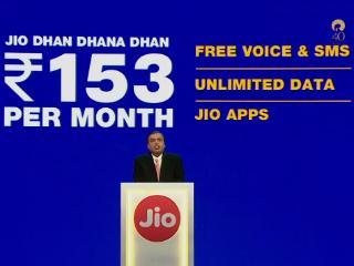 Jio Phone की ऑनलाइन व ऑफलाइन प्री-ऑर्डर बुकिंग 24 अगस्त से