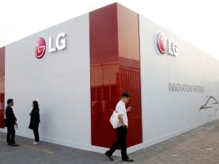 LG Says to Invest in Robot Technology