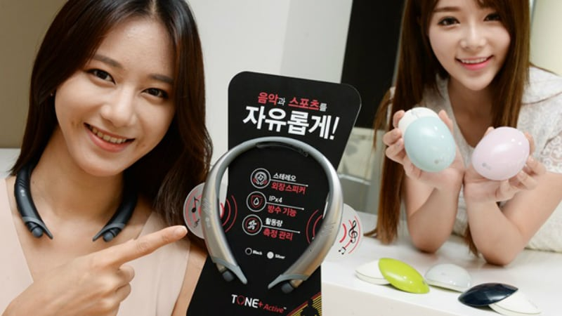 LG Tone Active+ Bluetooth Stereo Headset Announced Ahead of IFA 2016