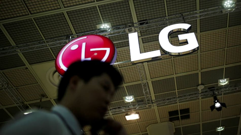 LG Teases Dual Screen Smartphone Launch on September 14, Could be 'Wing'