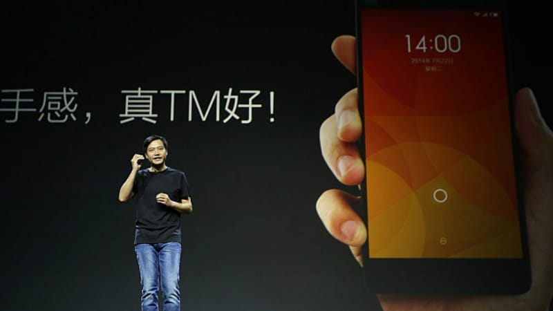 Xiaomi Keeping Annual Sales Figures a Secret; CEO Lei Jun Urges for Offline Retail Strategy