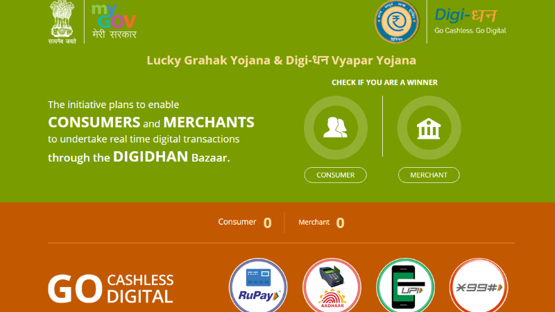 Lucky Grahak Yojana, Digi Dhan Vyapar Yojana: How to Check if You Won