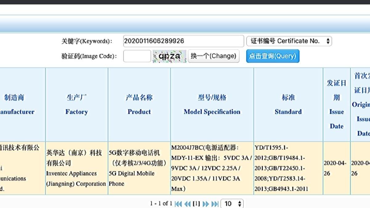M2004J7B xiaomi 3c Xiaomi
