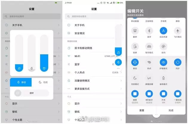 MIUI 10 Screenshots Leak Ahead of May 31 Launch, Show Android P-Inspired Design