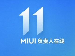 MIUI 11 Features, Iconography Leaked Ahead of Formal Launch