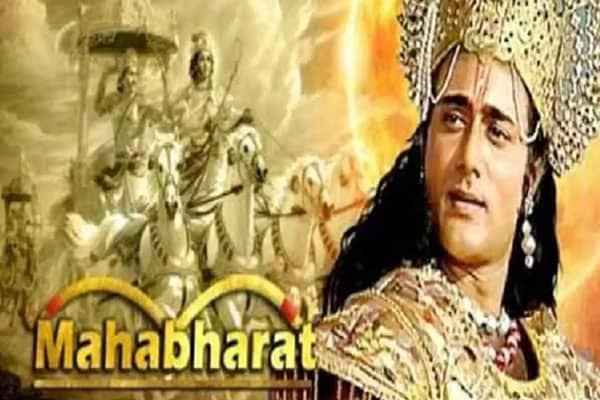 Mahabharat on DD Bharti