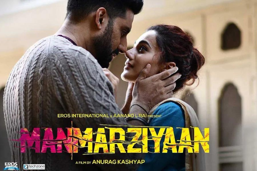 Manmarziyaan Movie Ticket Offers: Paytm, BookMyShow Movie Ticket Booking Offers, Promo Code, Cashback