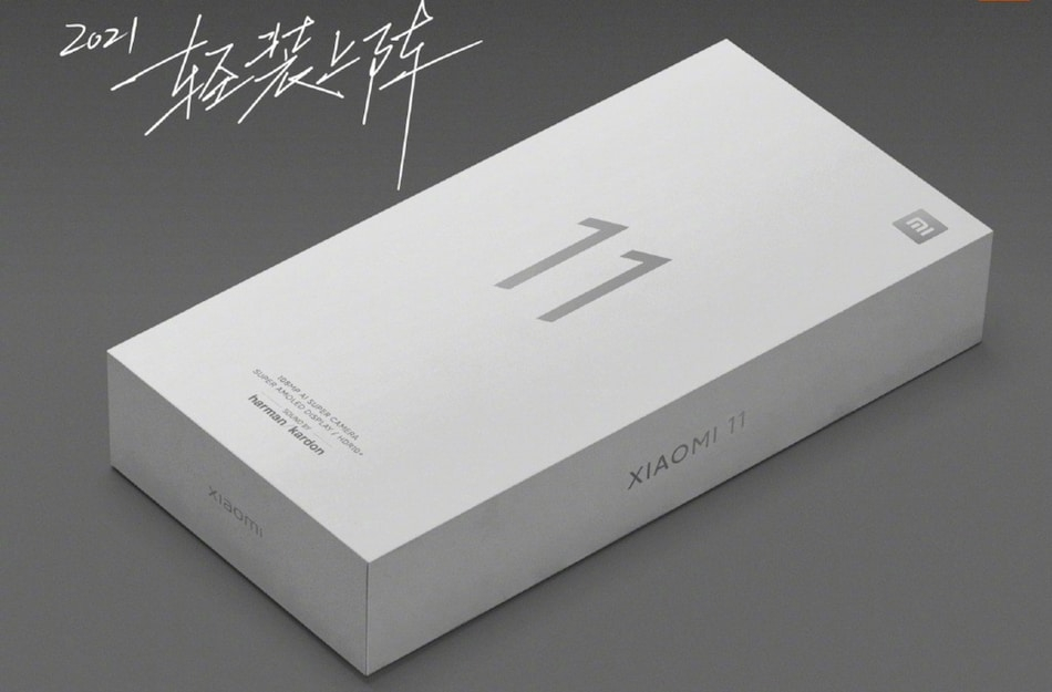 Mi 11 to Not Bundle Charger Inside Box, CEO Lei Jun Confirms