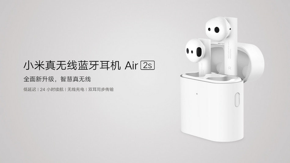 Mi AirDots 2 SE With Up to 5-Hour Battery Life, Noise Cancellation Launched