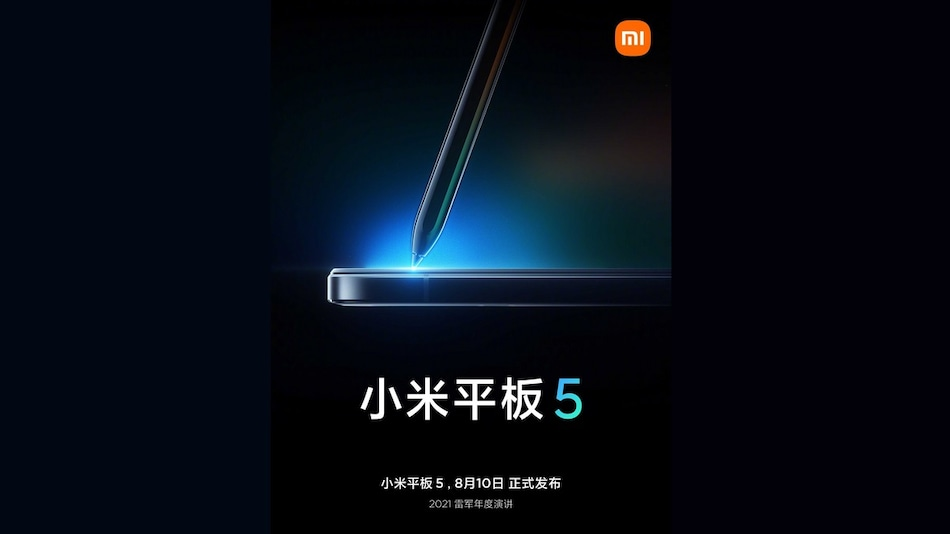 Mi Pad 5 Series Set to Launch on August 10, Specifications Said to Include Dual Rear Cameras, 'Smart Pen'