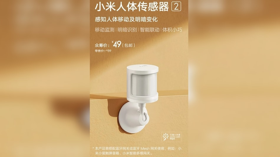 Mi Human Body Sensor 2 With Ability to Trigger Other Smart Home Devices Launched