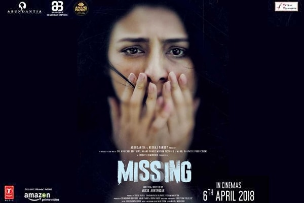 Missing Movie Ticket Offers: Book Movie Ticket Online on Paytm, BookMyShow for Offers and Cashbacks