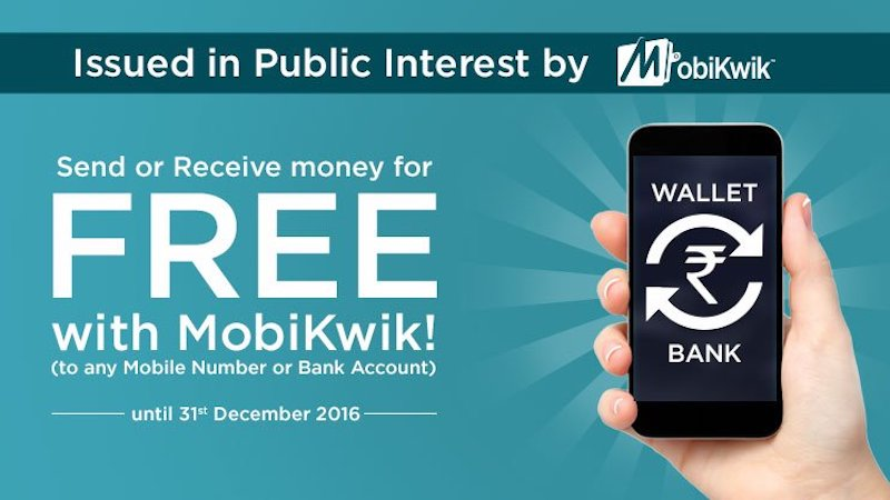 MobiKwik Offers Free Bank Account Money Transfer Service