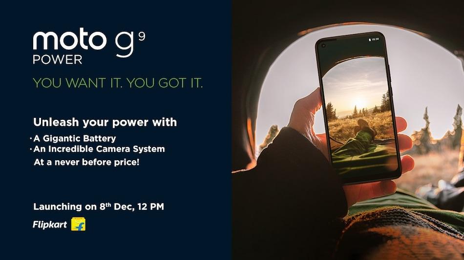 Moto G9 Power भारत में इस दिन देगा दस्तक, कंपनी ने की पुष्टि