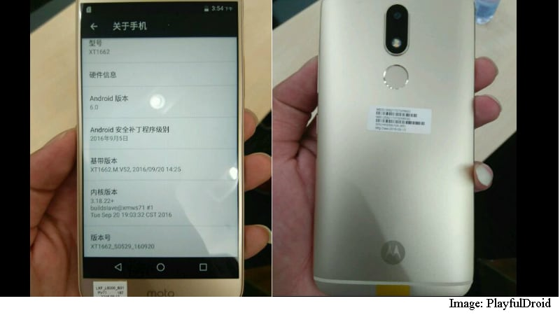 Motorola Moto M Leak Tips Fingerprint Scanner at the Back