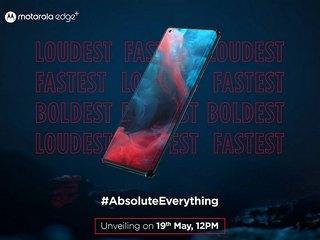 Motorola Edge+ भारत में 19 मई को होगा लॉन्च, फ्लिपकार्ट टीज़र से खुलासा