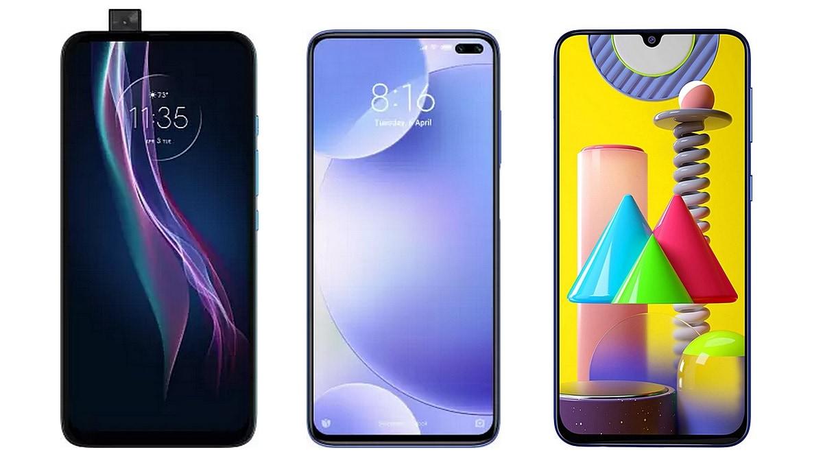 Motorola One Fusion+, Poco X2 और Samsung Galaxy M31 में है कौन बेहतर?