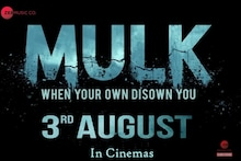 Mulk Movie Ticket Offers: Book Movie Ticket Online on Paytm, BookMyShow for Offers and Cashbacks